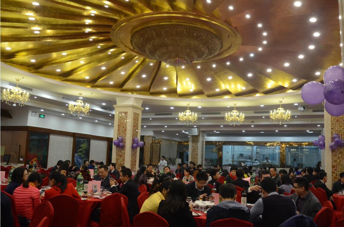 国晖2015年年会