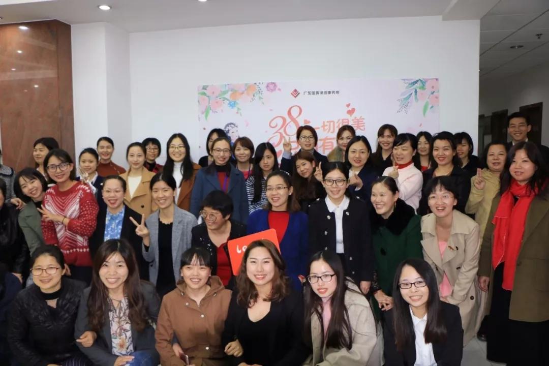 广东国晖律师事务所2018年国际3•8妇女节活动 (3)