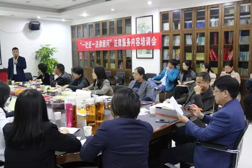 国晖举办刑辩律师茶话会活动 (2)