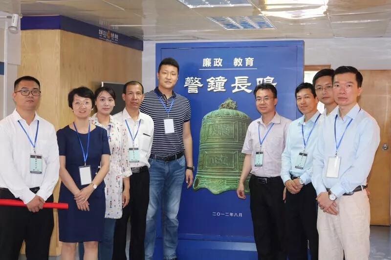国晖律师事务所党支部开展参访龙岗区看守所学习活动 (1)