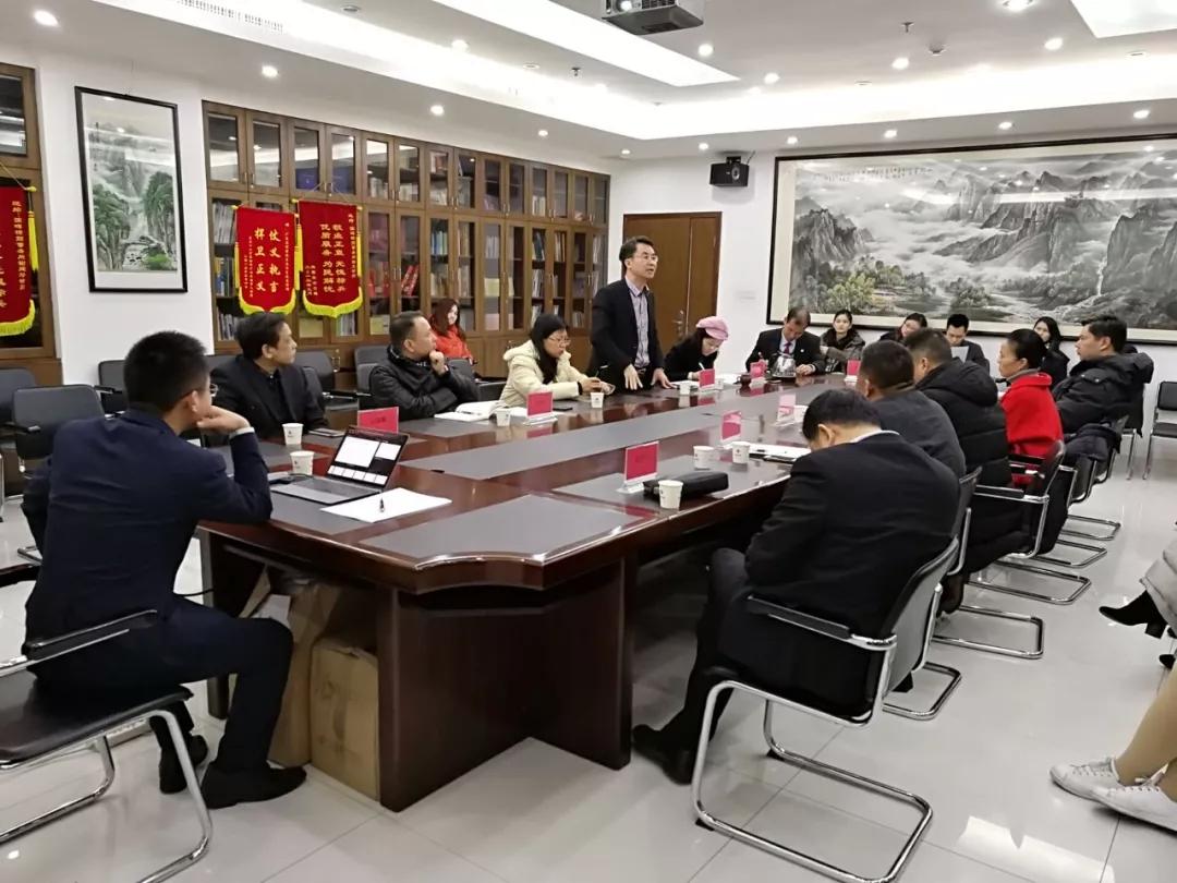 国晖律师事务所召开关于杭州保姆纵火案的研讨会 (1)