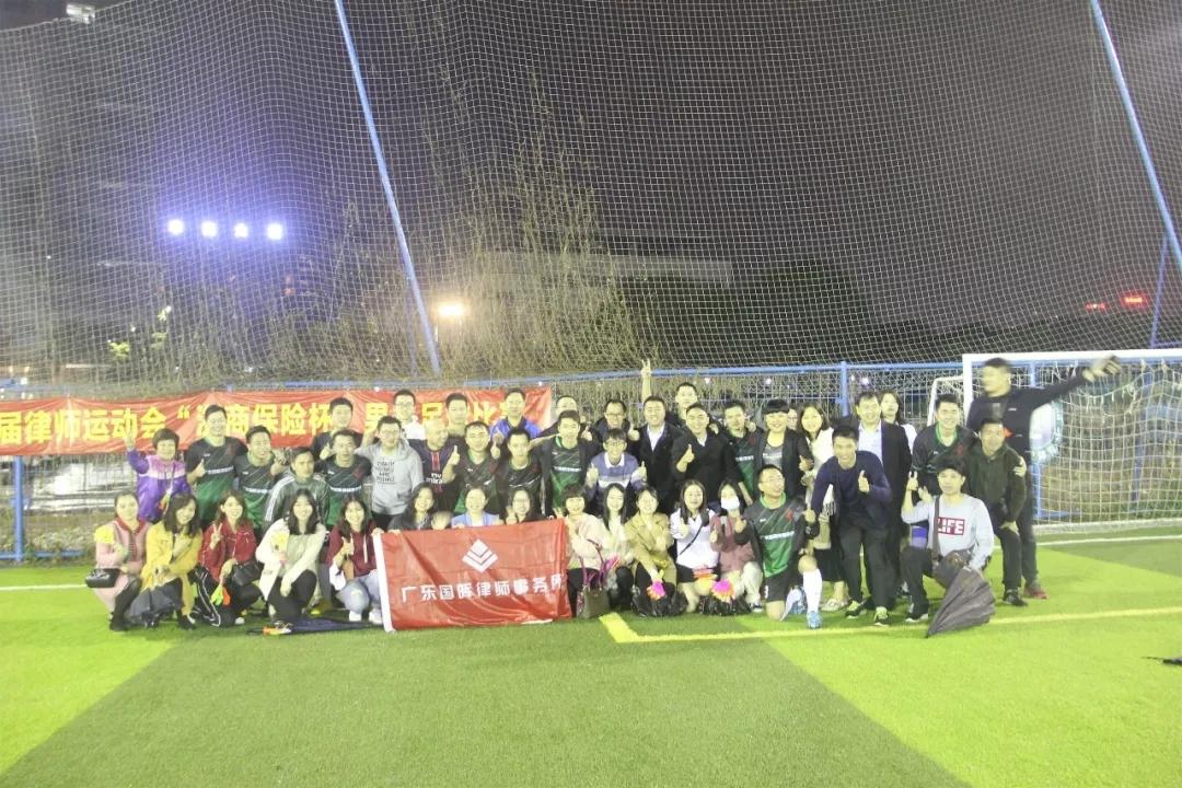 国晖荣登第十八届深圳律师运动会足球联赛冠军 (2)