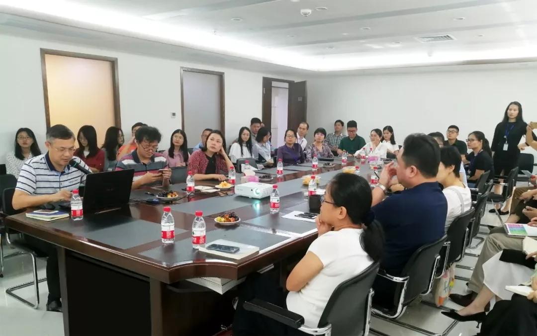 国晖讲座|城市更新和建设工程领域法律服务交流会(1)