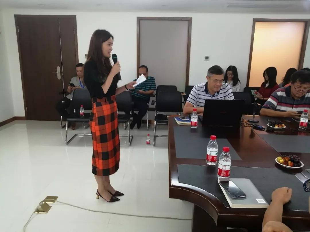 国晖讲座|城市更新和建设工程领域法律服务交流会(2)