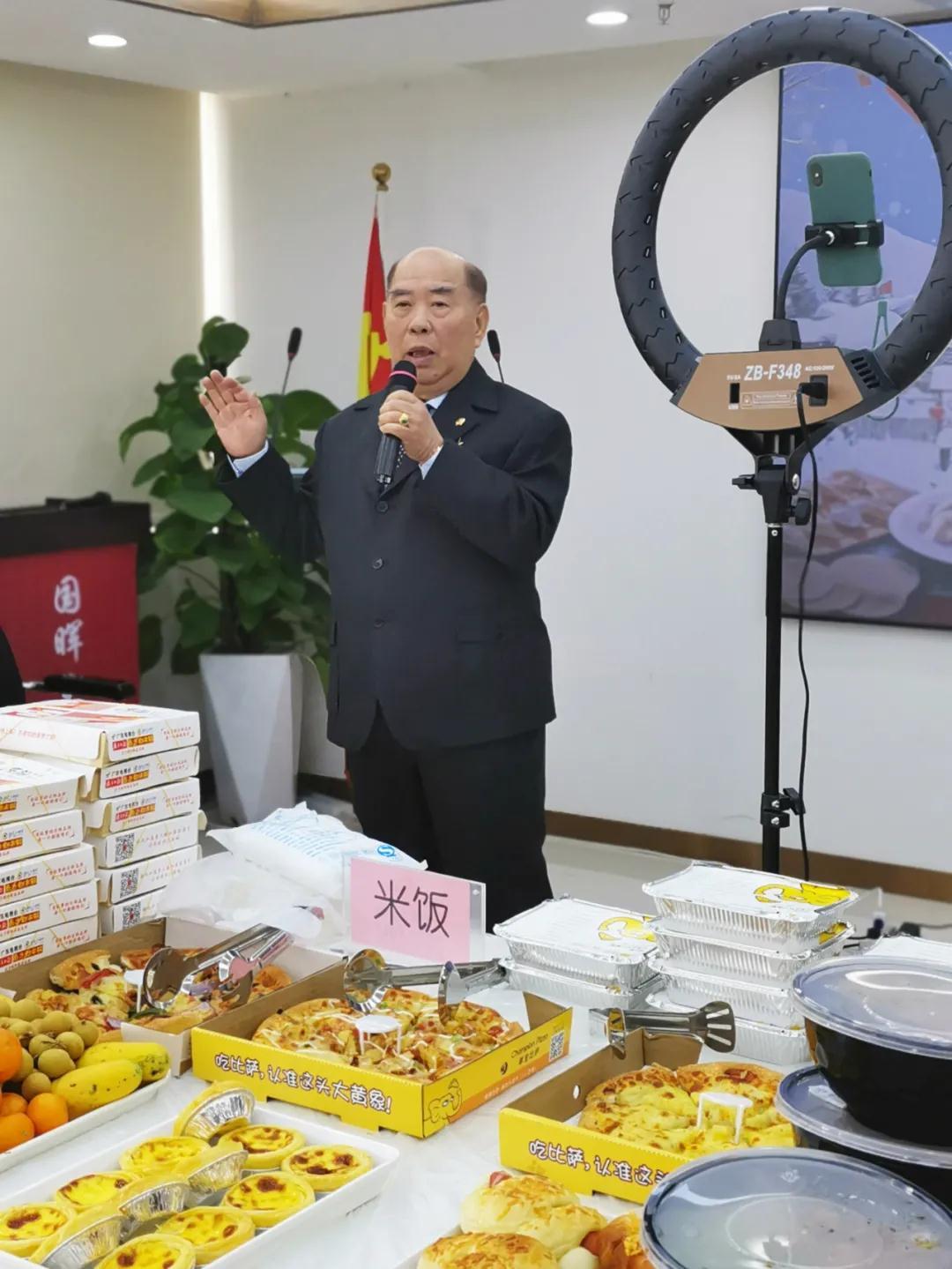 饺子or汤圆,快来pick你心中的冬至专属美食!(2)