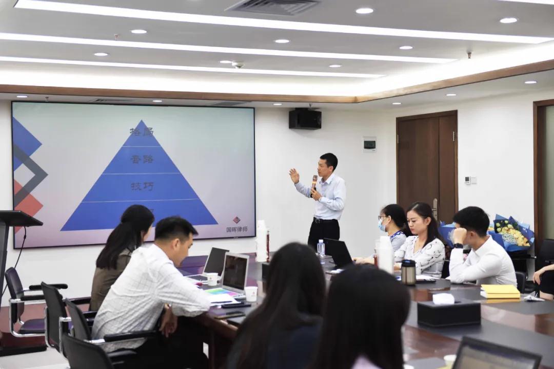 """国晖资讯 国晖学院成功举行关于""""公司治理法律实务""""分享会!(1)"""