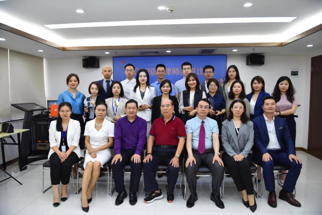 国晖首届青年律师演讲比赛(2)
